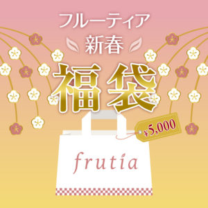 gift_happy_bag