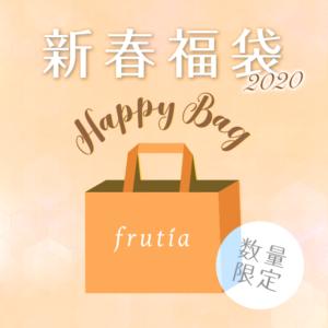 shop_9009_2_3