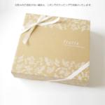 gift_selection_m