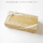 shop_7002n