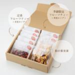 shop_7003n