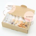 shop_8002n