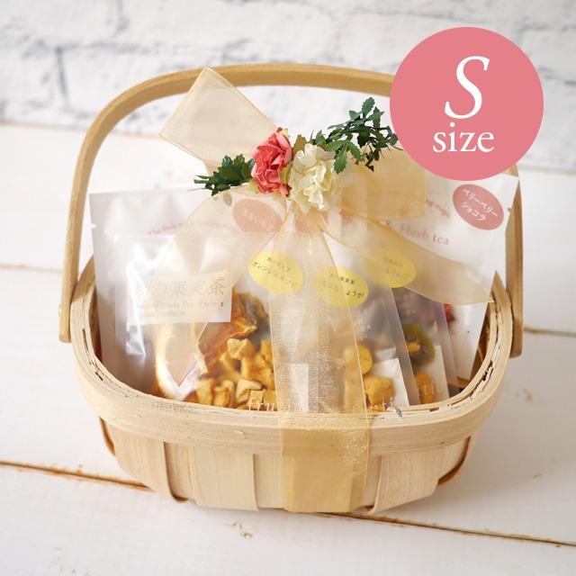 shop_8023_s