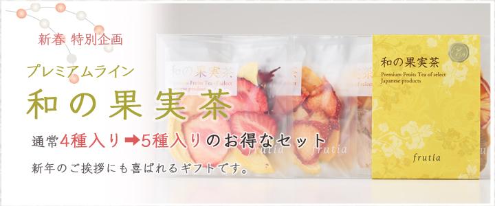 onlinetop_koushinbaner_wa3000set